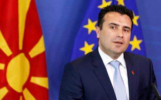 h-voreia-makedonia-anamenei-stirixi-apo-athina-amp-8211-sofia0