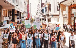 Στιγμιότυπο από τη διαμαρτυρία των μαθητών στην Αθήνα τον Μάιο.  Η συμμετοχή την Παρασκευή αναμένεται να είναι αυξημένη.