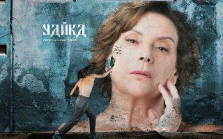 Ο «Γλάρος» του Τσέχοφ, σε σκηνοθεσία Γιάννη Παρασκευόπουλου, ανοίγει τη σεζόν στο θέατρο.