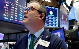 Ο S&P 500 απείχε ελάχιστα από νέο ιστορικό ρεκόρ λίγη ώρα πριν από το κλείσιμο.