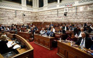 Χθες πραγματοποιήθηκε η πρώτη τυπική συνεδρίαση για τον προγραμματισμό των εργασιών της επιτροπής.