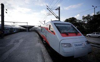 athina-amp-8211-thessaloniki-se-treis-ores-me-to-treno-to-20210