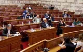 Η επόμενη συνεδρίαση της επιτροπής είναι προγραμματισμένη για την προσεχή Τετάρτη 9 Οκτωβρίου.