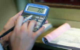 Εξαιρούνται για μία πενταετία οι επαγγελματίες που προχωρούν σε έναρξη διαφορετικού επαγγέλματος.