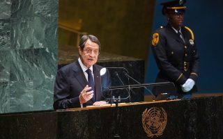 O πρόεδρος της Κυπριακής Δημοκρατίας Νίκος Αναστασιάδης κατά την ομιλία του στη Γενική Συνέλευση του ΟΗΕ.