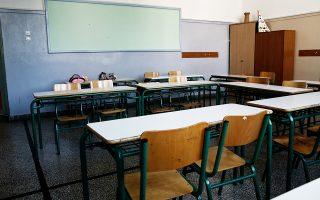 Σύμφωνα με πληροφορίες της «Κ», διαμαρτυρίες για ελλείψεις εκπαιδευτικών υπάρχουν και από γονείς μαθητών συμβατικών σχολείων.