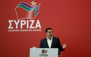 Ο Αλέξης Τσίπρας κατά την ομιλία του στην Κεντρική Επιτροπή, χθες, υπογράμμισε πως το νέο κόμμα που θέλει να δημιουργήσει επιθυμεί να είναι «ανοιχτό, συμμετοχικό, δημοκρατικό» και «πιο βαθιά αριστερό».