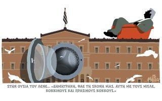 skitso-toy-dimitri-chantzopoyloy-28-09-190