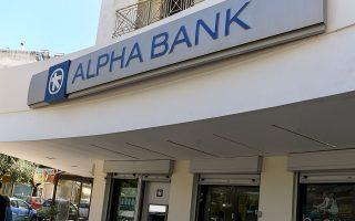Tα μη εξυπηρετούμενα δάνεια της τράπεζας στην Ελλάδα ανέρχονται σε 21,3 δισ. ευρώ και, με βάση το πλάνο που έχει καταθέσει η διοίκηση της Alpha Bank στον SSM, θα μειωθούν στα 16,2 δισ. ευρώ στα τέλη του 2019.