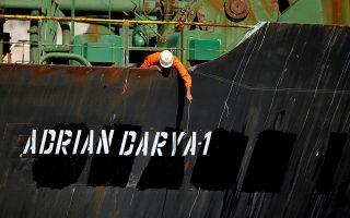 Το πλοίο συνελήφθη στα ανοικτά του εδάφους του Γιβραλτάρ στις αρχές Ιουλίου και αφέθηκε ελεύθερο στις 15 Αυγούστου.