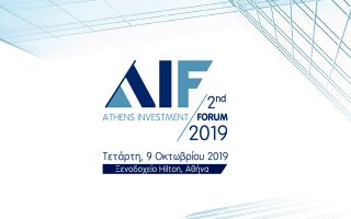 2nd-athens-investment-forum-20190