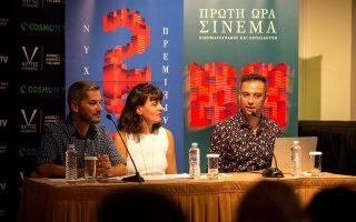 25o-diethnes-festival-kinimatografoy-tis-athinas-nychtes-premieras0