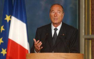 Διετέλεσε πρόεδρος από το 1995 μέχρι το 2007, όντας ο δεύτερος μακροβιότερος πρόεδρος της Γαλλικής Δημοκρατίας μεταπολεμικά, μετά τον σοσιαλιστή Φρανσουά Μιτεράν. ASSOCIATED PRESS/JACQUES BRINON