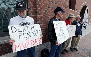 Η στάση μας απέναντι σε μείζονα ηθικά διλήμματα, όπως π.χ. η θανατική ποινή ή οι αμβλώσεις, πρέπει να στηρίζεται σε μια αντίληψη του Θεού ή μπορεί να είναι αυθύπαρκτη; Το ερώτημα αποτυπώνεται στο δίλημμα που έθεσε ο Πλάτωνας (φωτ. από διαμαρτυρία κατά της θανατικής ποινής στις ΗΠΑ).
