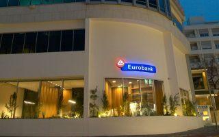 kerdi-24-2-ekat-eyro-kategrapse-to-a-examino-i-eurobank-cyprus0