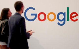 google-katavallei-1-dis-eyro-sti-gallia-gia-na-kleisei-i-ypothesi-forodiafygis0