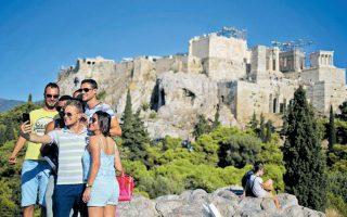 Σε ξενοδοχεία γνωστής αλυσίδας στην Αθήνα, το 60% των κρατήσεων προέρχεται από κατευθείαν κρατήσεις δωματίων που κάνουν οι πελάτες τηλεφωνώντας στο ξενοδοχείο ή, συνηθέστερα, κλείνοντας το δωμάτιο από το site του ξενοδοχείου. REUTERS