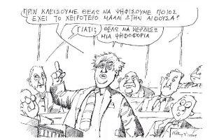 skitso-toy-andrea-petroylaki-11-09-190