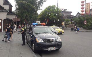 Η ασφάλεια στην Κίνα, με τη βοήθεια της τεχνολογίας, συγκαταλέγεται στις καλύτερες του κόσμου, καθώς άνθρωποι και υλικά αγαθά σκανάρονται, φωτογραφίζονται και ελέγχονται, χωρίς όμως να προκαλείται η ασφυξία της αστυνόμευσης.