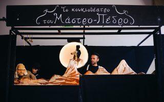 Η όπερα «El retablo de maese Pedro» είναι γεμάτη χιουμοριστικές σκηνές.