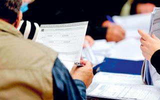 Oι ρυθμοί δήλωσης ιδιοκτησίας έπεσαν μέσα στο καλοκαίρι, καθώς οι πολίτες επαναπαύθηκαν από τις διαδοχικές παρατάσεις.