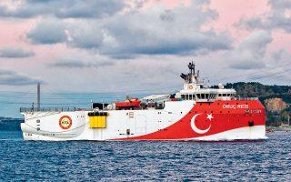 Το «Ορούτς Ρέις» κάνει από τις αρχές της εβδομάδας έρευνες στην Ανατολική Μεσόγειο.