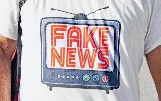 Ο πόλεμος απέναντι στις ψευδείς ειδήσεις γίνεται πιο πολύπλοκος, τόσο λόγω των τρομακτικών εξελίξεων στην τεχνολογία που διαμορφώνει την επικοινωνία όσο και λόγω του κινδύνου ενός ολισθηρού κατήφορου, μέσω του οποίου η καταπολέμηση της προπαγάνδας καταλήγει σε ένα καθεστώς λογοκρισίας.