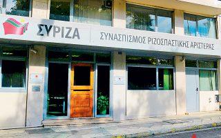 Στον ΣΥΡΙΖΑ θεωρούν πως έχουν κάθε λόγο να επαναφέρουν την υπόθεση Novartis, που αποτελεί «ένα διεθνές σκάνδαλο».
