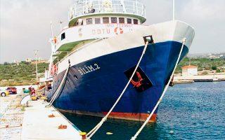 Το ερευνητικό πλοίο «Μπιλίμ 2» θα πραγματοποιήσει «ωκεανογραφικές και κλιματολογικές» έρευνες έως και τις 16 Σεπτεμβρίου.