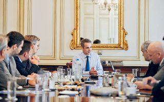 Σύσκεψη υπό τον πρωθυπουργό Κυριάκο Μητσοτάκη πραγματοποιήθηκε χθες στο Μέγαρο Μαξίμου ενόψει της πλήρους εφαρμογής του αντικαπνιστικού νόμου.