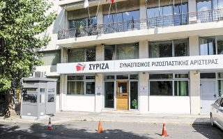 Από πλευράς ΣΥΡΙΖΑ δεν υπήρξε κάποιο σχόλιο ούτε επισήμως ούτε ανεπισήμως για το τέλος της σχέσης ΚΙΝΑΛ - Δημήτρη Κρεμαστινού, ο οποίος κατά το παρελθόν είχε μιλήσει υπέρ της συνεργασίας των δύο κομμάτων.