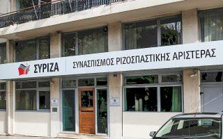 Σε ανακοίνωσή του ο ΣΥΡΙΖΑ τονίζει πως η κυβέρνηση επιχειρεί «να διωχθούν όσοι ανέδειξαν το σκάνδαλοNovartis, όχι όσοι το διέπραξαν».