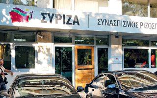 Στελέχη που θεωρούν ότι ο ΣΥΡΙΖΑ δεν πρέπει να αλλάξει όνομα αφήνουν αιχμές για τα κίνητρα των «πασοκογενών» που προσέγγισαν το κόμμα.