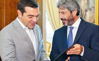 Ο πρόεδρος του ΣΥΡΙΖΑ Αλέξης Τσίπρας συναντήθηκε χθες με τον πρόεδρο του ιταλικού Κοινοβουλίου Ρομπέρτο Φίκο στη Ρώμη.