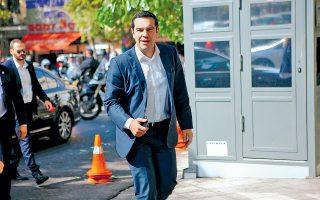 Ο Αλέξης Τσίπρας στη ΔΕΘ θα εστιάσει στην οικονομία και στη συμφωνία των Πρεσπών.