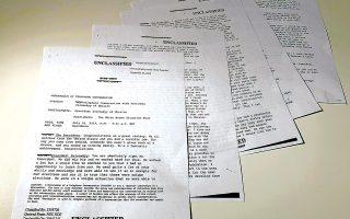 Τα έγγραφα με την απομαγνητοφώνηση της επίμαχης συνομιλίας του με τον Ουκρανό ομόλογό του Βολοντίμιρ Ζελένσκι έδωσε στη δημοσιότητα ο Αμερικανός πρόεδρος Ντόναλντ Τραμπ.