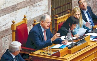 Ο πρόεδρος της Βουλής Κωνσταντίνος Τασούλας ανακοινώνει τη διαβίβαση της δικογραφίας για την υπόθεση Novartis. Η συζήτηση στην Ολομέλεια αναμένεται να γίνει μετά την επιστροφή του πρωθυπουργού από τη Νέα Υόρκη στο τέλος του μηνός.