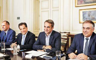 Συνάντηση με τους νέους περιφερειάρχες είχε χθες ο πρωθυπουργός Κυριάκος Μητσοτάκης.