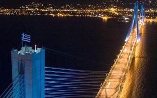 Στην εκδήλωση παρουσιάστηκε και το νέο γαλανόλευκο λογότυπο της «Γέφυρα ΑΕ», ως επιστέγασμα, όπως ειπώθηκε, «της δεκαπενταετούς διαδρομής της εθνικής μας γέφυρας».