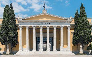 Στο Ζάππειο μετακομίζει φέτος η Art Athina.