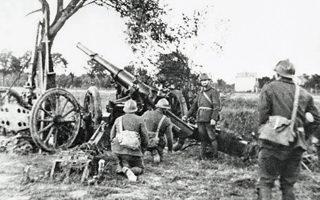 80-chronia-prin-amp-8230-7-9-19390