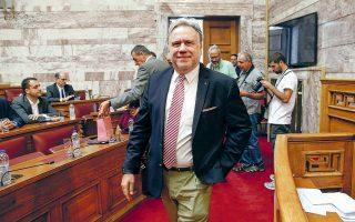 Τέλος τα κοστούμια για τον Μπο Μπράμελ του ΣΥΡΙΖΑ. Τώρα πια είναι στην αντιπολίτευση και μπορεί να ντύνεται σπορ...