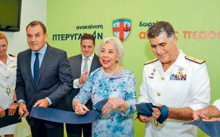 Ν. Παναγιωτόπουλος, Αλ. Περρωτή και Ν. Τσούνης στα εγκαίνια.
