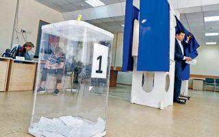 Στις κάλπες της Μόσχας προσήλθε μόνο το 22% των εγγεγραμμένων. Κερδισμένο βγήκε το Κομμουνιστικό Κόμμα, που αύξησε τις έδρες του από 5 σε 13, ενώ δύο άλλα κόμματα, το Γιάμπλοκο και το Κόμμα της Δίκαιης Ρωσίας, κέρδισαν από τρεις έδρες έκαστο.