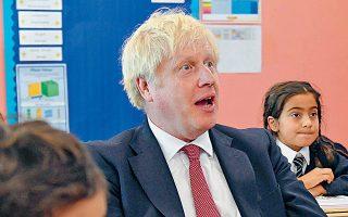 Απαλλαγμένος για τις επόμενες πέντε εβδομάδες από το μαρτύριο της Βουλής των Κοινοτήτων, ο Μπόρις Τζόνσον βρέθηκε χθες στο λιγότερο στρεσογόνο περιβάλλον ενός δημοτικού σχολείου του Λονδίνου.