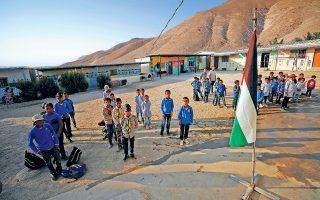 Παλαιστίνιοι μαθητές ξεκινούν τη σχολική τους ημέρα με γυμναστική, σε χωριό της Κοιλάδας του Ιορδάνη, η οποία αποτελεί το 30% της Δυτικής Οχθης. Στην περιοχή ζουν περίπου 65.000 Παλαιστίνιοι και 11.000 Εβραίοι έποικοι.