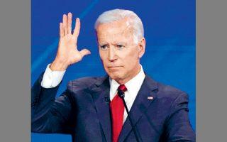 Ο Τζο Μπάιντεν, στην τηλεμαχία της Πέμπτης, όπου, μεταξύ άλλων, υπεραμύνθηκε του Obamacare.