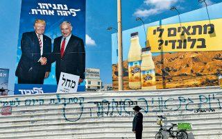 Υπερορθόδοξος Εβραίος στέκεται δίπλα σε αφίσα του κόμματος Λικούντ.