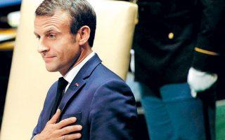 Ο Εμανουέλ Μακρόν στη Νέα Υόρκη. Ο Γάλλος πρόεδρος διατύπωσε σχόλια που κινδυνεύουν να τον απομακρύνουν από τη φιλελεύθερη βάση του, αποκαλύπτοντας ότι βαδίζει σε τεντωμένο σχοινί.