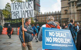 «Βουλή προδοτών» γράφει το πανό του διαδηλωτή αριστερά, απηχώντας τη ρητορική του Μπόρις Τζόνσον. Τον ίδιο χαρακτηρισμό χρησιμοποίησε και ο δολοφόνος της βουλευτού των Εργατικών, Τζο Κοξ.